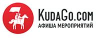 KudaGo.com об открытии выставки «Разрез в искусстве»
