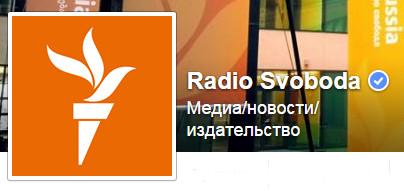 Радио «Свобода»: Художник Михаил Шемякин о своих новых российских впечатлениях после полугода отсутствия в стране