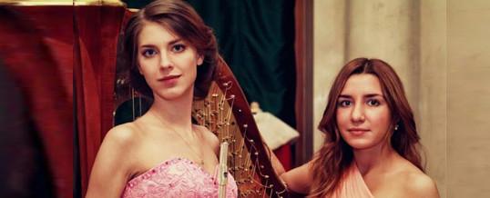 27 марта, 19.00. Дуэт Primavera — Лопушанская & Гончар. Музыка французского импрессионизма.