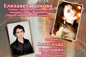 11 ноября 2015 года в 19:00 Вечер камерной музыки в Фонде художника Михаила.