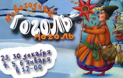 Новогодние праздники в Центре Шемякина!